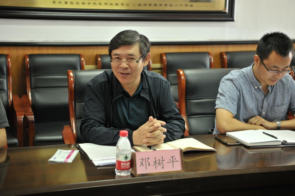 燕山大学国际联盟秘书处联席会顺利召开